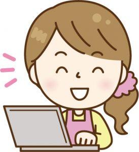 ヒラクアップ公式サイト