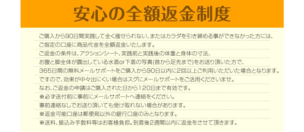 ボディスタ公式【ネットお申込み窓口】