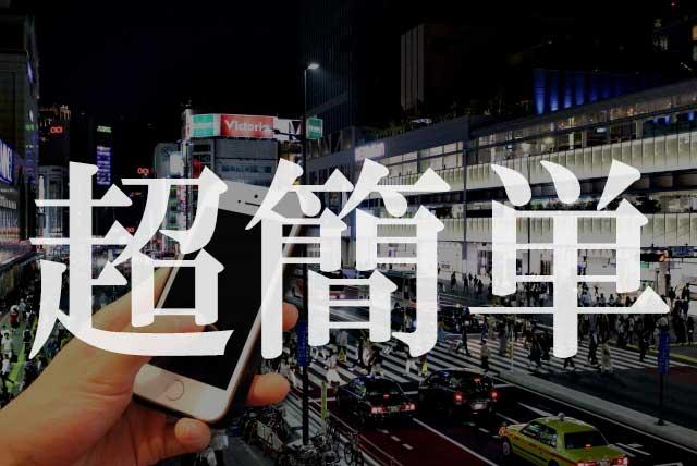 ワイモバイル(Y!mobile)に切り替えれば1年で10万円お得になる!